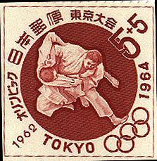 Segells de judo